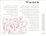 Page 64-ed